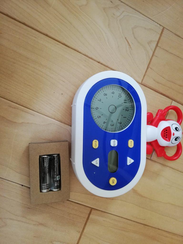 めざましコラショという時計と電池